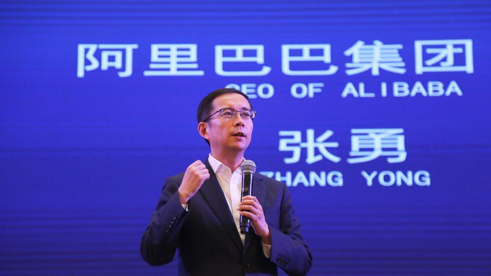 Daniel Zhang Yong.jpg