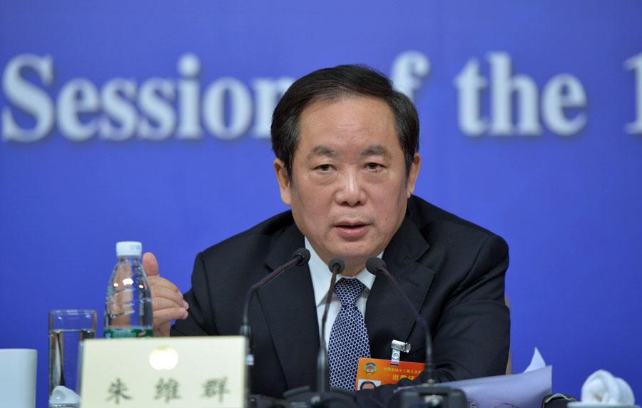 Zhu Weiqian.jpg