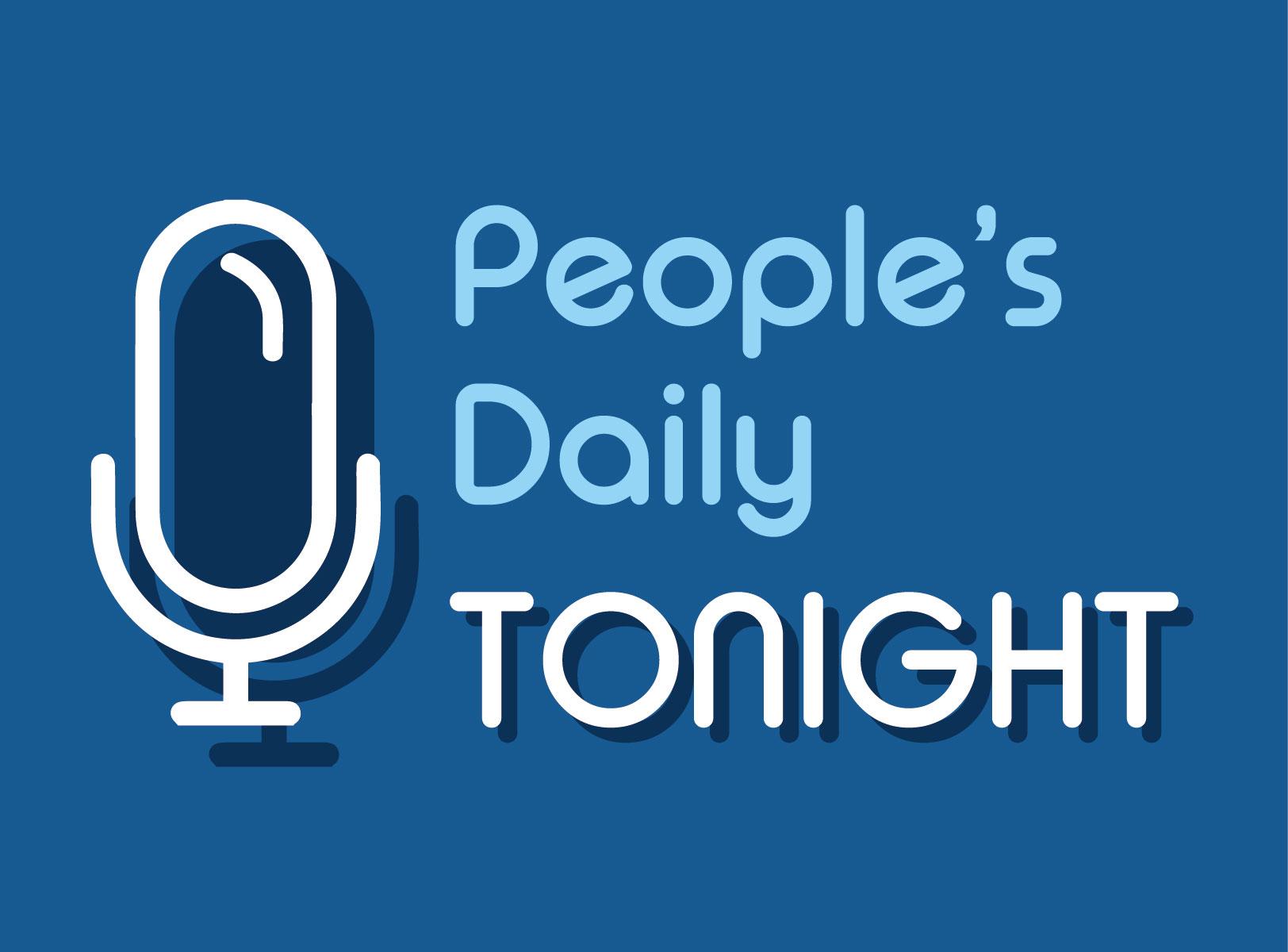 People's Daily Tonight: Podcast News (9/14/2018 Fri.)