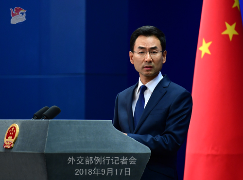 Beijing urges outside countries not to harm stability as Japan sends sub into S.China Sea