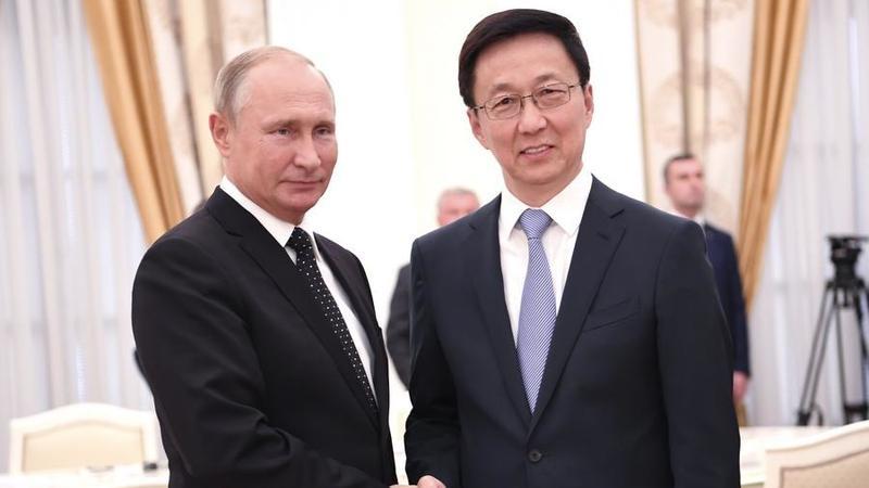 Putin and Vice.jpg