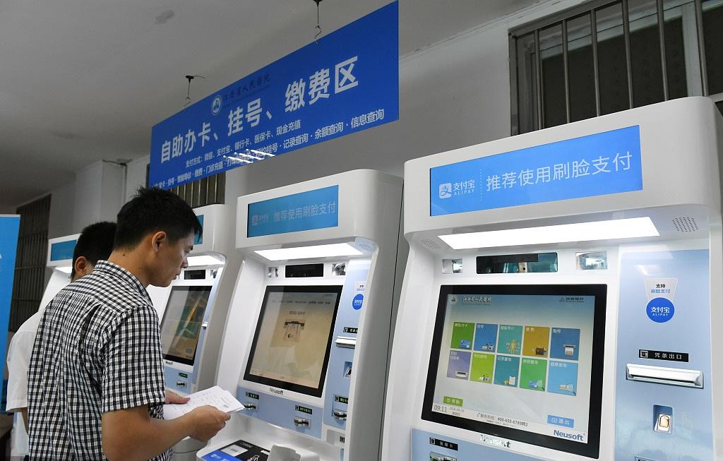 Smart hospital help patients in Nanchang, Jiangxi