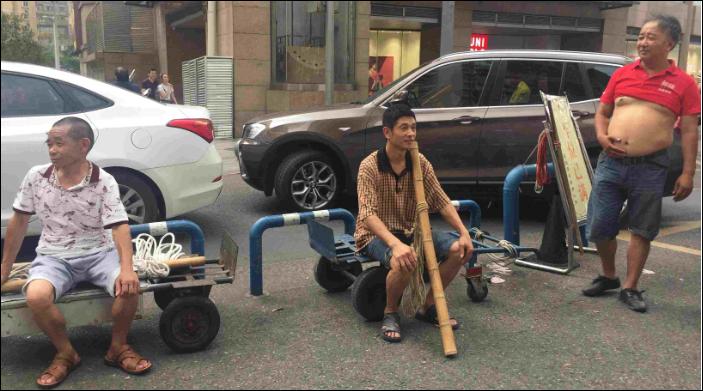 The dream of a Chongqing bangbang