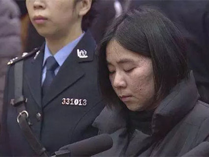 Arsonist nanny in Hangzhou fatal fire executed