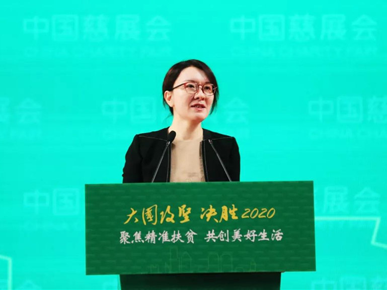 Targeted Poverty Alleviation Forum held in Shenzhen