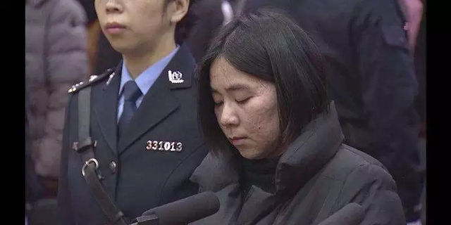 procurator-Mo Huanjing.jpg