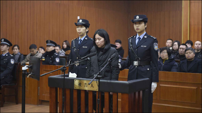 Hangzhou arsonist nanny who killed four executed