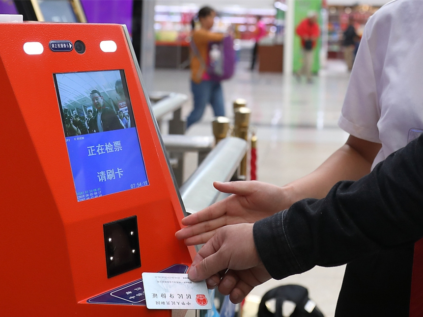 Facial recognition check-in at Beijing South Railway Station