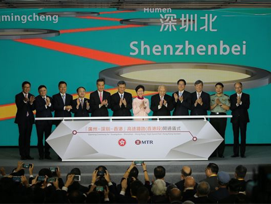 Launch ceremony of HK section of Guangzhou-Shenzhen-HK high-speed railway held