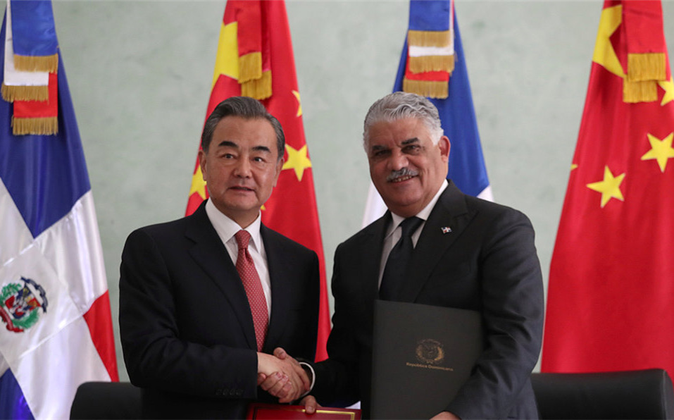 Dominican Republic, China vow to deepen exchanges, cooperation