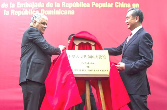 China-Dominican Republic ties open new page: Chinese FM