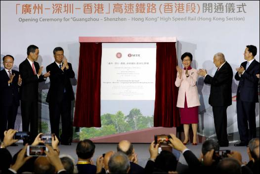 Carrie Lam: New era for Hong Kong as city's first high-speed rail opens