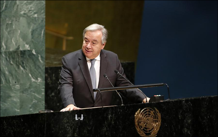 UN General Assembly Memorial held for late UN chief Kofi Annan