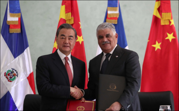 China unveils new embassy in Dominican Republic