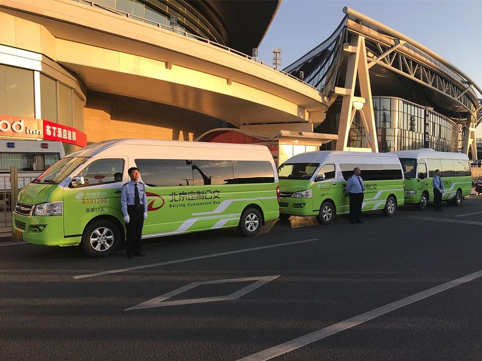 Beijing's bus-pooling service starts trial run