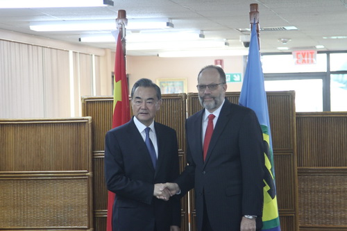 China ready to enhance multilateral cooperation with Caribbean Community: Wang Yi