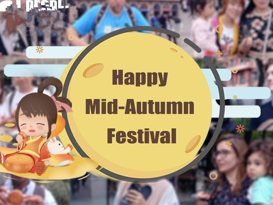 Video: What does the Mid-Autumn Festival look like in your eyes?