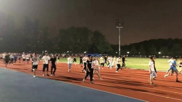 Chinese university encourages exercise through running app