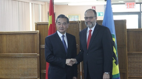 Wang Yi: China and CARICOM share extensive common interests