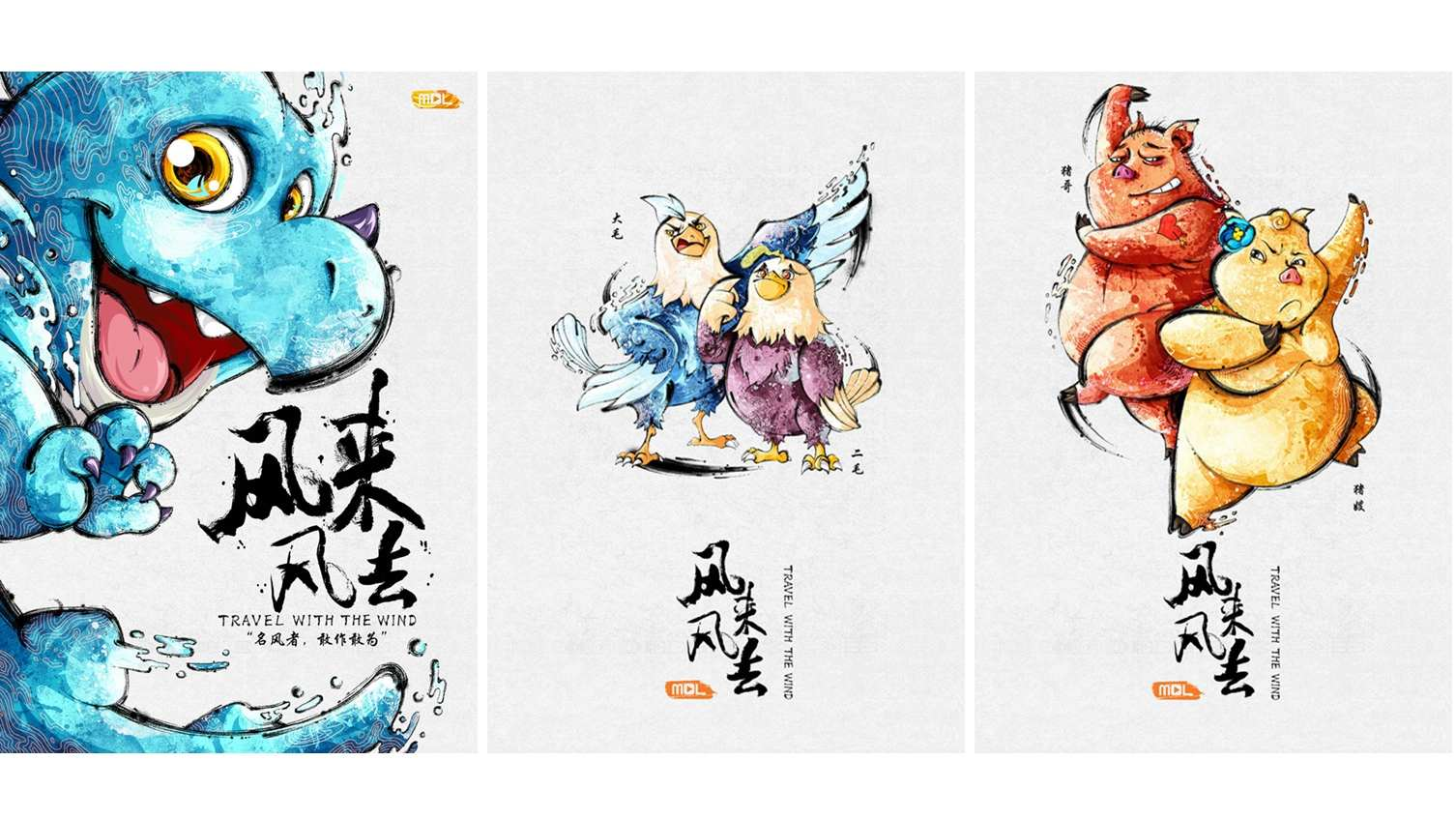 Chinese animation movie to debut in Nigerian cinemas