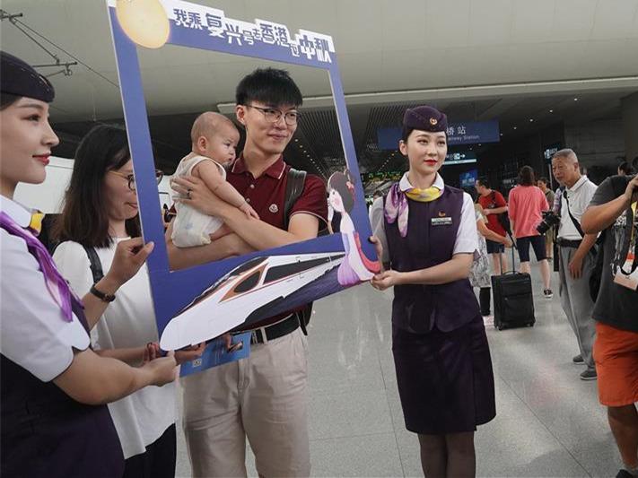 Hong Kong enters high-speed rail era