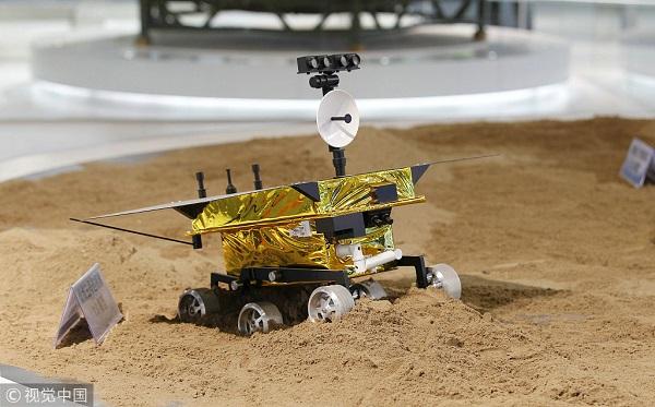 嫦娥三号月球着陆器模型.jpg