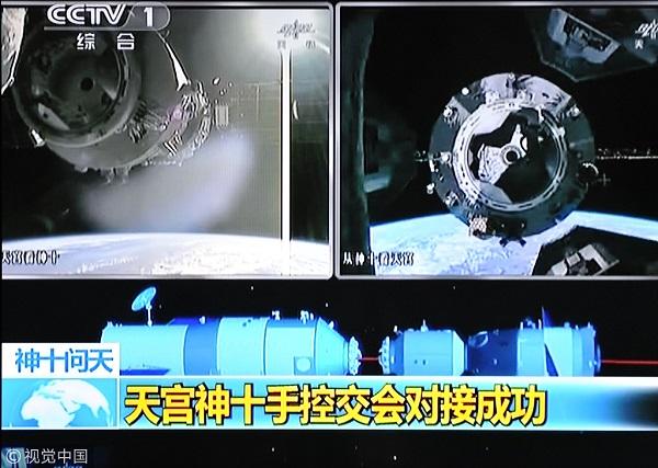 天宫一号目标飞行器与神舟十号飞船成功实现手控交会对接。.jpg