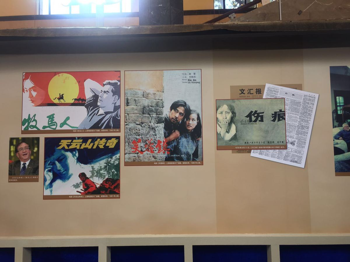 Reform and opening-up exhibition opens in Shanghai