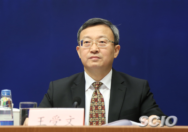 SCIO holds press conference on China-US trade friction white paper