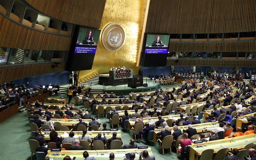 UN honors Mandela's legacy at General Assembly session
