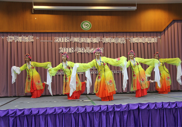 Thailand's Chiang Mai University holds Confucius Institute Day events