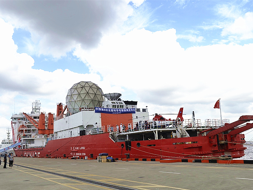 China's arctic observation team returns to Shanghai