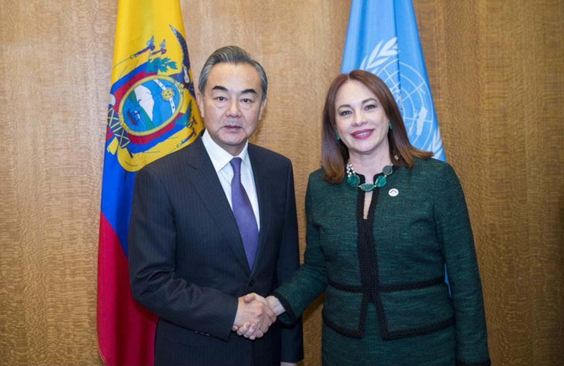 World looks to UNGA for support for multilateralism: Chinese top diplomat