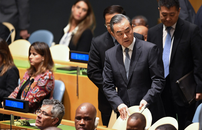 Chinese FM refutes US allegations, stresses adherence to non-interference policy