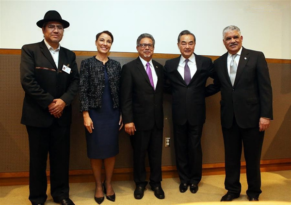 China willing to deepen all-around cooperation with CELAC