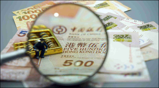 Hong Kong banks raise benchmark lending rates for first time in 12 years