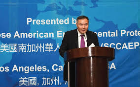 Friendship between Chinese, US people provides impetus to overcome difficulties: diplomat