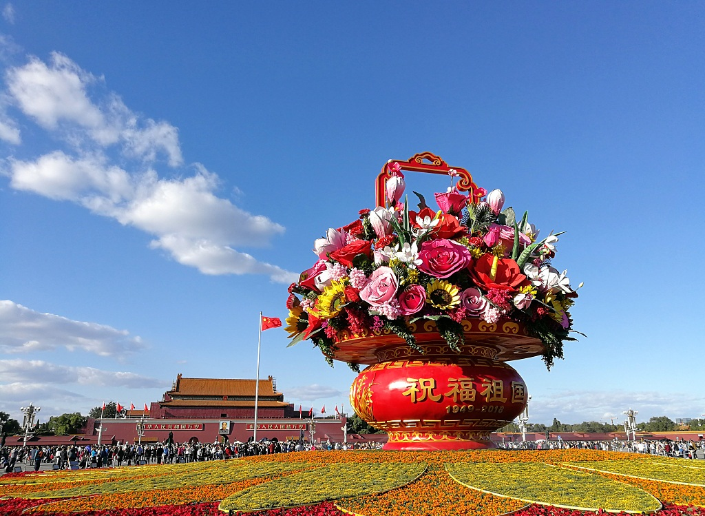 Decorating parterres set up in Beijing to greet National Day