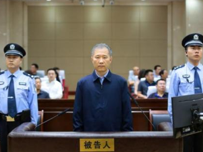 Former Chinese securities regulator deputy chief sentenced to 18 years in jail for bribery, insider trading