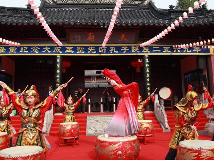 Confucius' 2,569th birthday celebrated across China