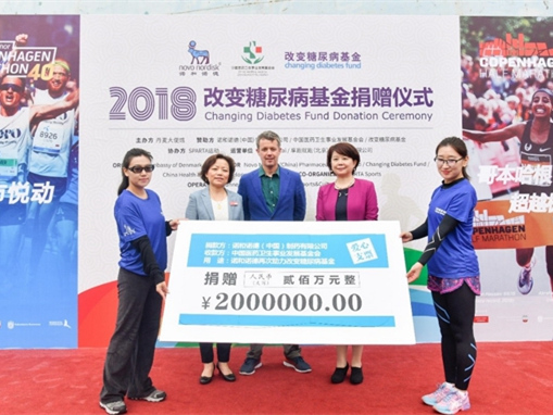 Novo Nordisk holds 'sports changing diabetes' activity in Beijing