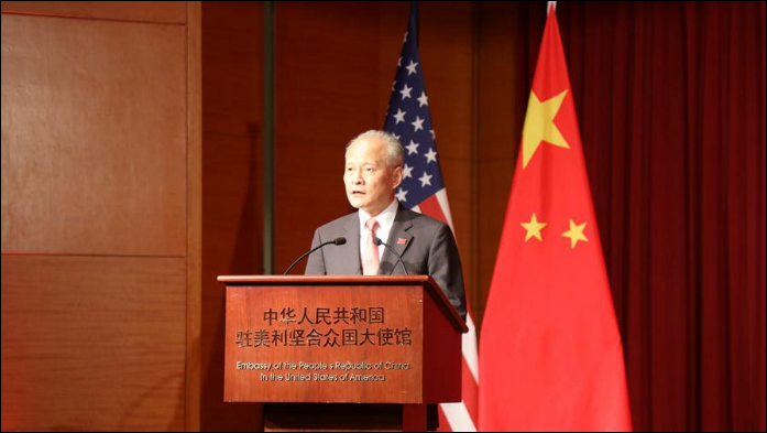 Chinese ambassador calls on US to make right choice on future ties