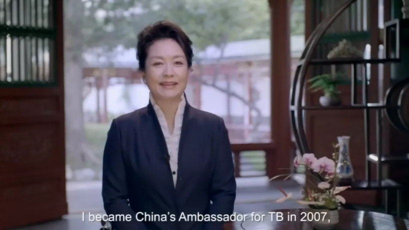Video Message by Professor Peng Liyuan at the UN High-Level Meeting on TB
