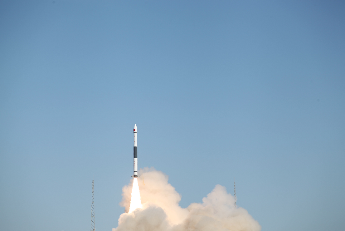 China launches Centispace-1 satellite, second commercial dispatch