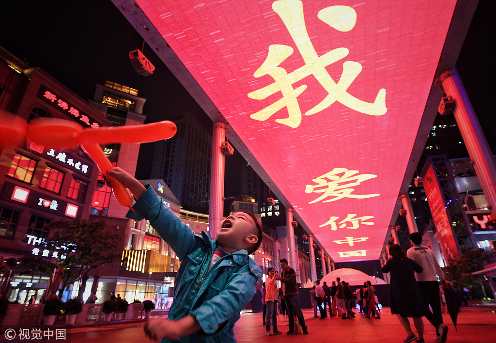 Incredible light shows herald China's upcoming National Day