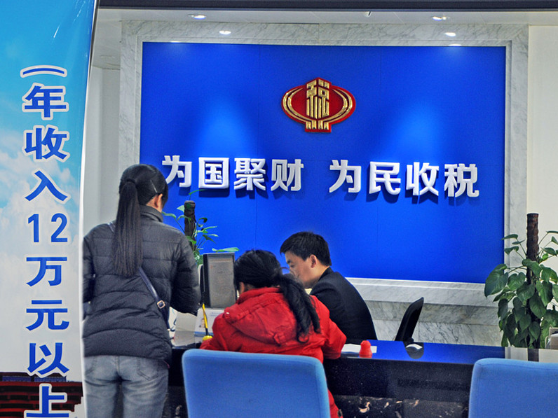 China's total tax cut to exceed 1.3 trillion yuan this year, above target