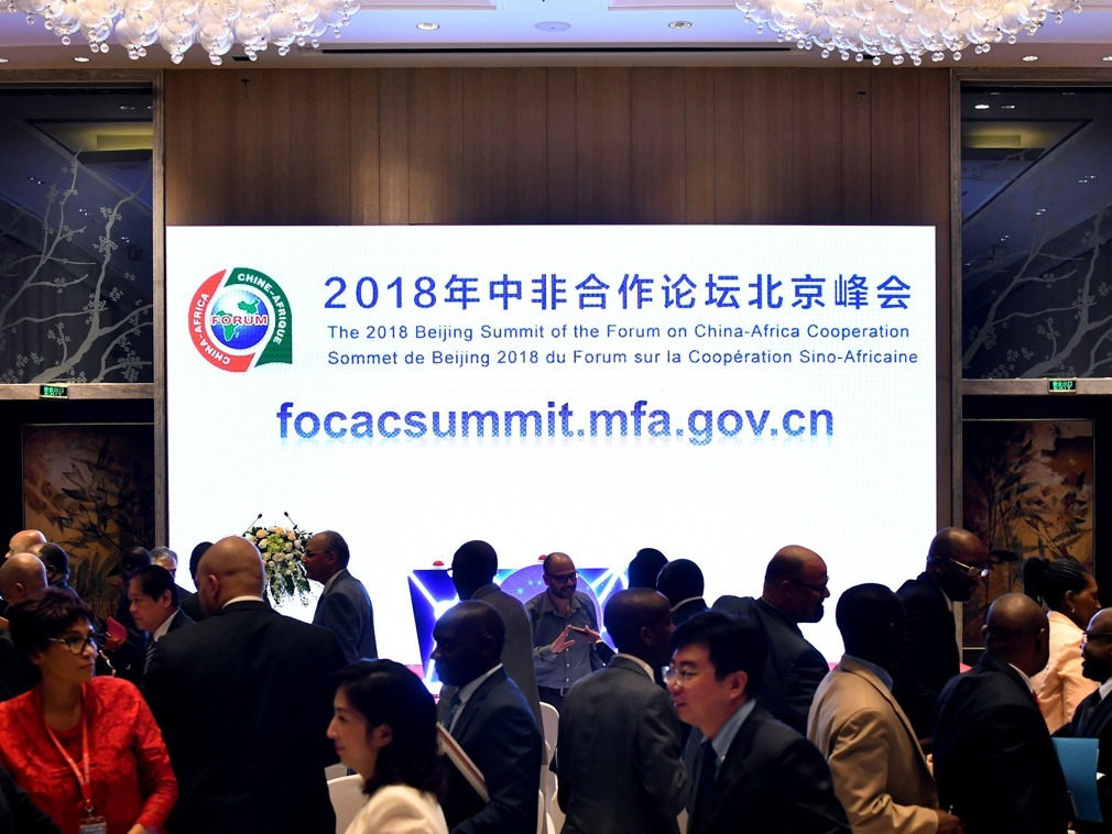 China pledges to work with Zambia to implement FOCAC summit outcomes