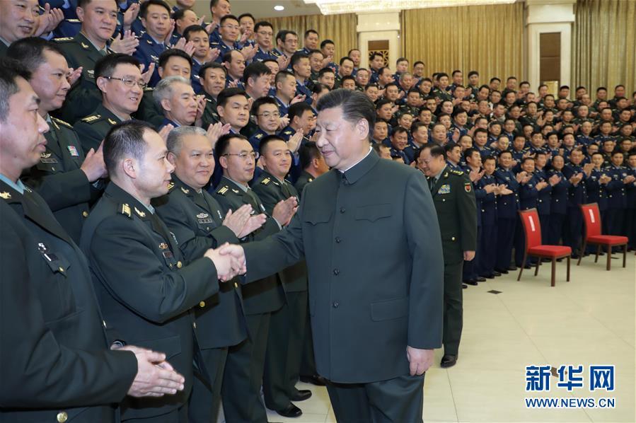 Xi military 2.jpg
