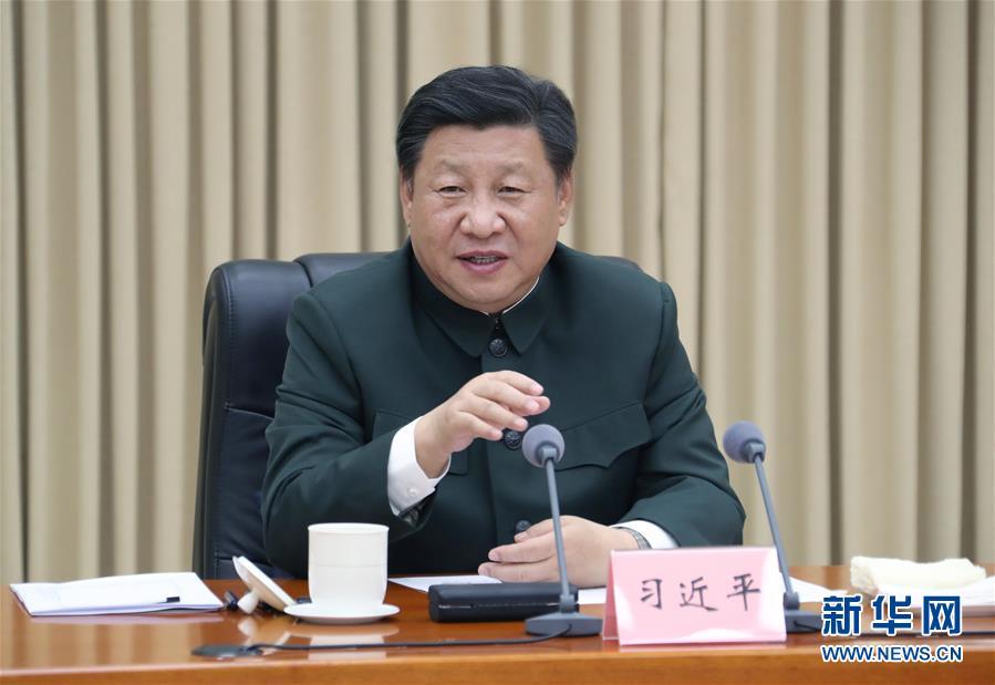 Xi military 1.jpg
