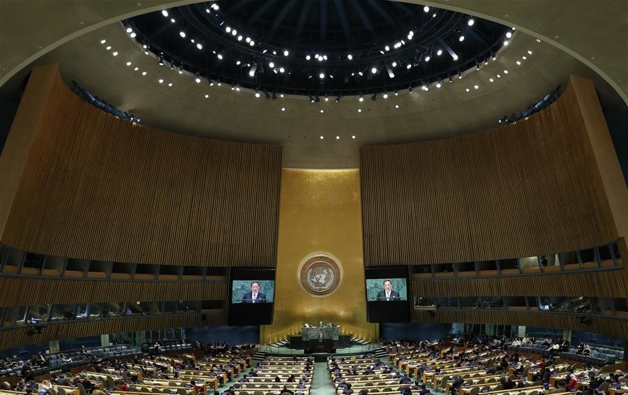 General Debate of 73rd session of UN General Assembly held in New York